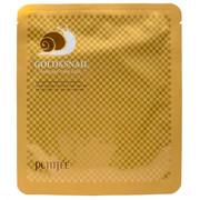 Гидрогелевая маска с золотом и экстрактом улитки