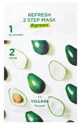 Village 11 Factory освежающая двухшаговая программа для ухода с зелеными экстрактами