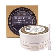Black Pearl & Cold Hydrogel Eay Patch Гидрогелевые патчи с черным жемчугом и золотом