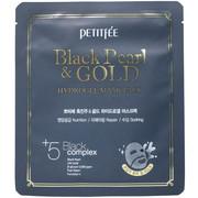 Гидрогелевая маска для лица с черным жемчугом и золотом