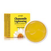 Осветляющие патчи против темных кругов с экстрактом ромашки Petitfee Chamomile Lightening Hydrogel Eye Mask